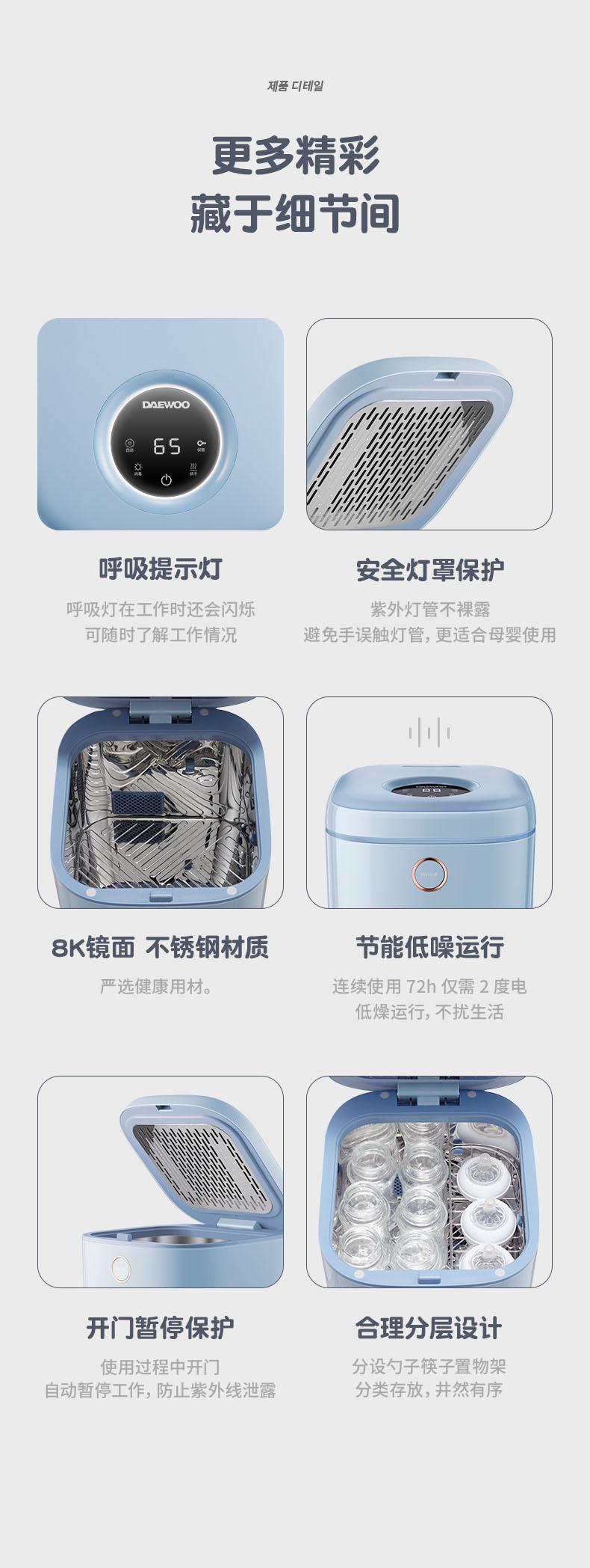 韩国牙刷消毒器_DY-XD13奶瓶消毒机-消毒锅-启泰贸易-DAEWOO品牌合作方