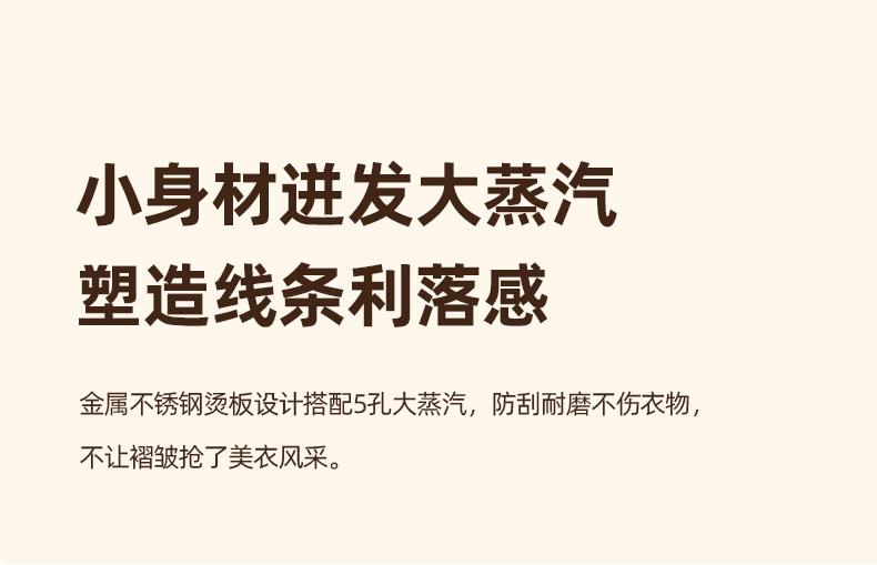 韩国牙刷消毒器_HI-026手持挂烫机-挂烫机-启泰贸易-DAEWOO品牌合作方